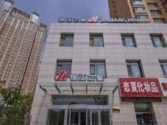 Jinjiang Inn Xining Wanda Square Branch, Xining
