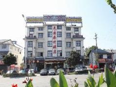 yiantaisheng hotel co ltd, Chengdu