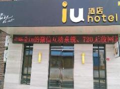 IU Hotel Shanghai Songjiang Chedun Film Park Branch, Shanghai