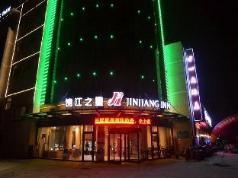 Jinjiang Inn Suqian development Zone West lake Branch, Suqian