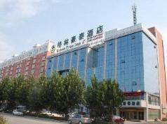 GreenTree Inn Liaocheng Chiping East Huixin Road Business Hotel, Liaocheng