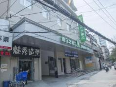 Jinjiang Inn Fengshang Jinan Baotuquan Branch, Jinan