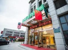 GreenTree Inn Nantong Huida Square Yuejiang Road Express Hotel, Nantong