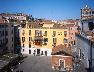 Hotel Ala Historical Places Of Italy