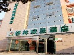 GreenTree Alliance Nantong West Renmin Road Coach Station Hotel, Nantong