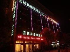 GreenTree Inn Taizhou xinghua anfeng runan garden Express Hotel, Taizhou (Jiangsu)