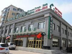 GreenTree Inn Heilongjiang Jiansanjiang Agricultural Reclamation Administration Business Hote, Jiamusi
