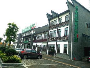 GreenTree Inn Yancheng Dongtai Anfeng Town Ankang Road Shell Hotel