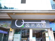 Yi Mi Hotel Panyu Shiqiao Metro Branch, Guangzhou