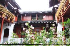 Shaoxing Luxun Native Place International Youth Hostel, Shaoxing