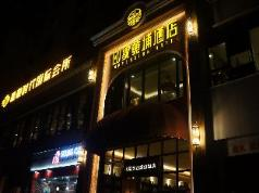 Guangzhou Impression Hotel, Guangzhou