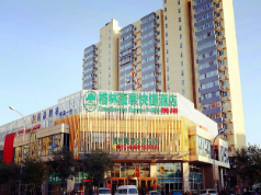 GreenTree Inn Beijing International Studies University Dalianpo Metro Station Express Hotel, Beijing