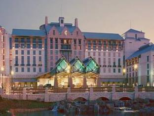 expedia Gaylord Texan Resort and Convention Center