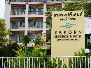 booking Chiang Mai Sakorn Residence & Hotel hotel