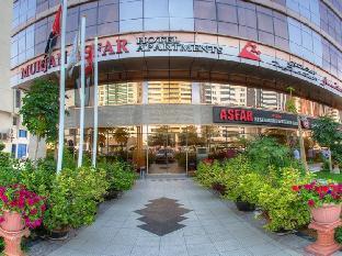 Murjan Asfar Hotel Apartment PayPal Hotel Abu Dhabi