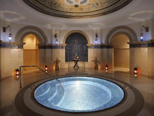 One&Only Royal Mirage Dubai - Oriental Hammam