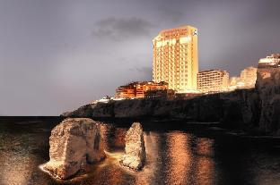 Arjaan Hotel Apartments Hotel in ➦ Beirut ➦ accepts PayPal.