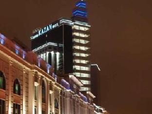 Get Promos Grand Hotel Kazan