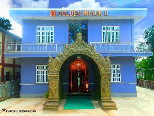 Golden Mrauk U Guest House