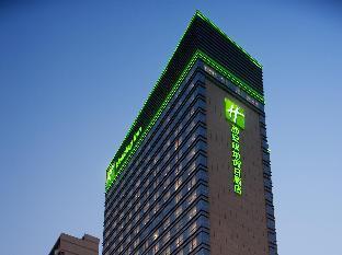 Holiday Inn Xi