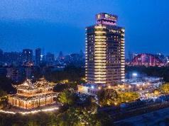 Holiday Inn Wuhan Riverside, Wuhan