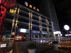 Beijing Star World International Hotel, Beijing