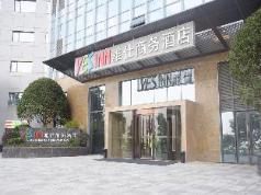 Chengdu YES INN Hotel, Chengdu