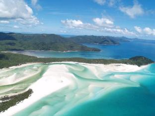 Hamilton Island Reef View Hotel Whitsunday Islands - Whitehaven Beach