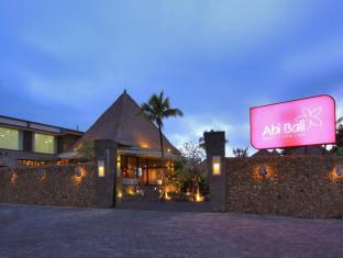 Abi Bali Luxury Resort and Villa Bali - Entrance