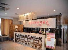 Forte International Apartment Hotel, Beijing