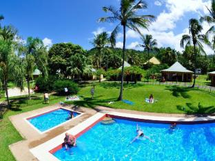 Nomads Airlie Beach Hotel