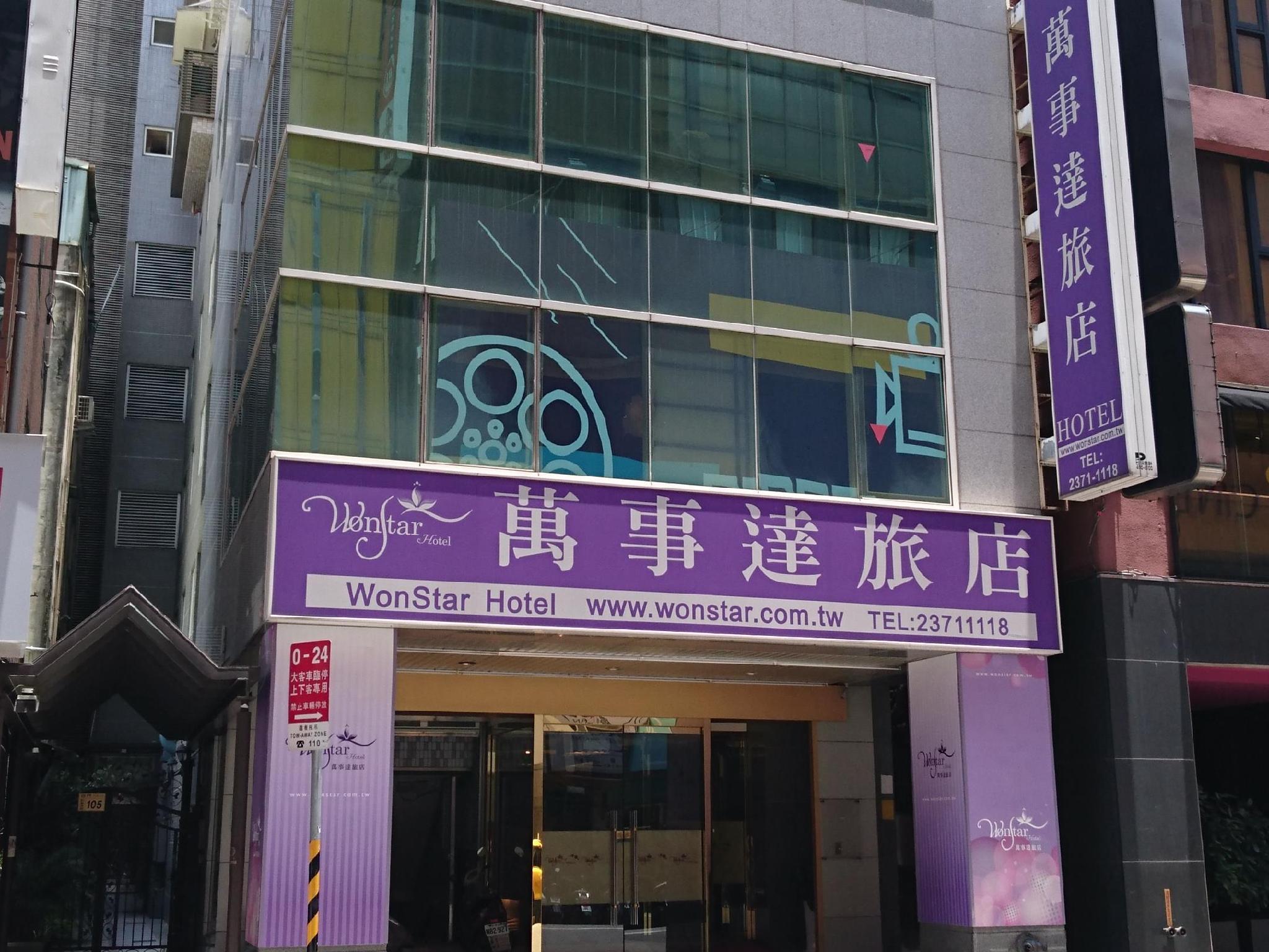 Wonstar hotel ximen ii ximending taipei taiwan great for Design ximen hotel ximending