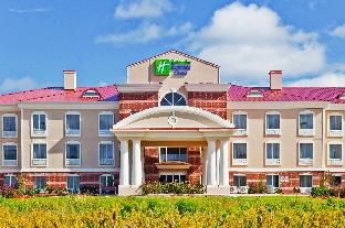 Reviews Holiday Inn Express Hotel & Suites-Magee