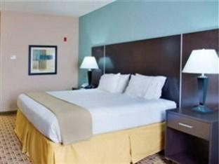 Holiday Inn Express Hotel & Suites Houston