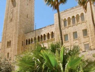 YMCA Three Arches Hotel Jerusalem