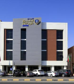 Intour Al Khafji Hotel