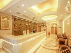 Vienna 3 Best Hotel Guangzhou Pazhou Complex Branch, Guangzhou