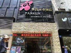 Pankun Business Hotel, Kunming