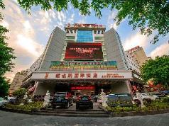 Guilin Vienna Hotel Zhongshan Road Branch, Guilin