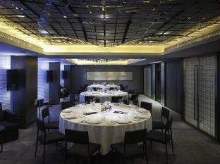 Gateway Hotel (Marco Polo) Hong Kong - Function Room
