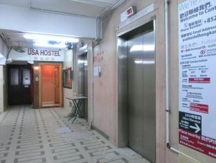 USA Hostel Hong Kong - Lift Lobby