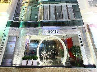 Sohotel PayPal Hotel Hong Kong