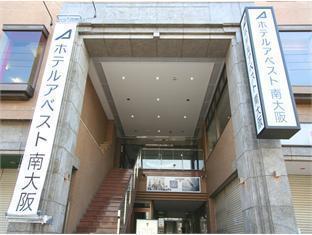 호텔 글래드 원 미나미오사카 image