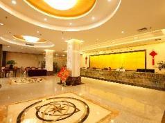 Ying Ge Hai Holiday Hotel, Guangzhou