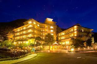 橘屋旅馆 image