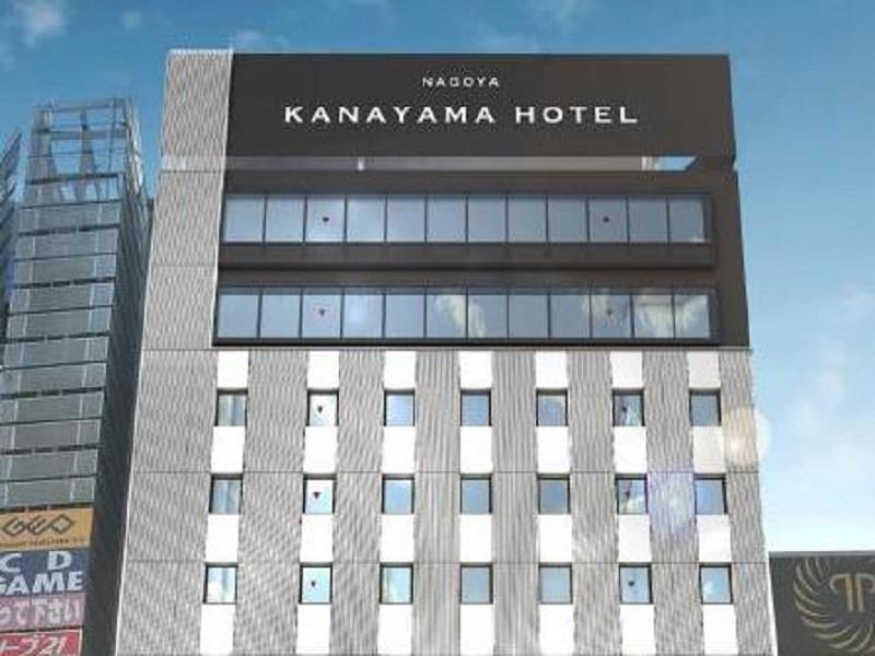 Nagoya Kanayama Hotel Nagoya