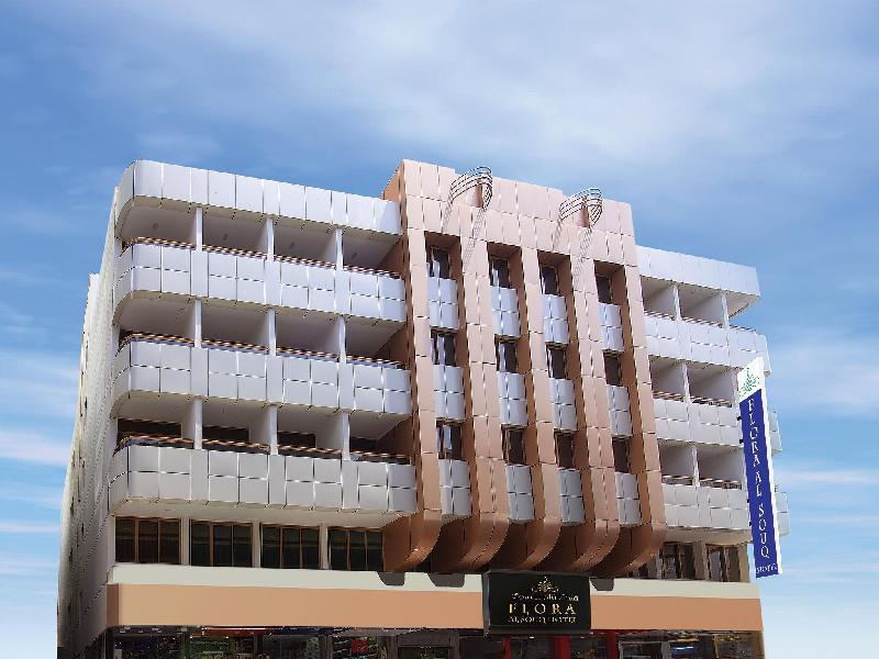 フローラ アル スーク ホテル