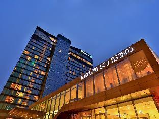 Radisson Blu Iveria Hotel Tbilisi Hotel in ➦ Tbilisi ➦ accepts PayPal.