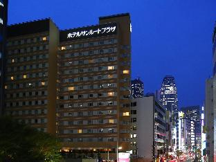 Hotel Sunroute Plaza Shinjuku Hotel in ➦ Tokyo ➦ accepts PayPal.