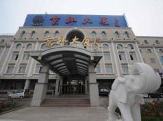 Beijing Airport Jinglin Hotel, Beijing